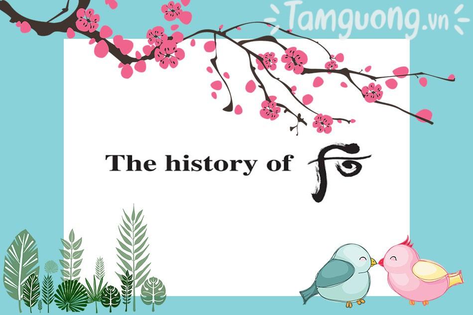Thương hiệu The History of Whoo