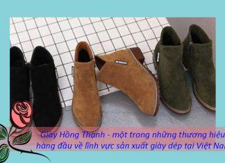 Thương hiệu giày Hồng Thạnh