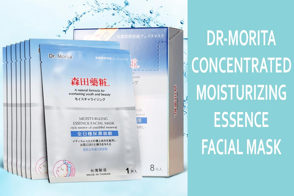 Mặt nạ Dr-Morita Concentrated Moisturizing Essence Facial Mask