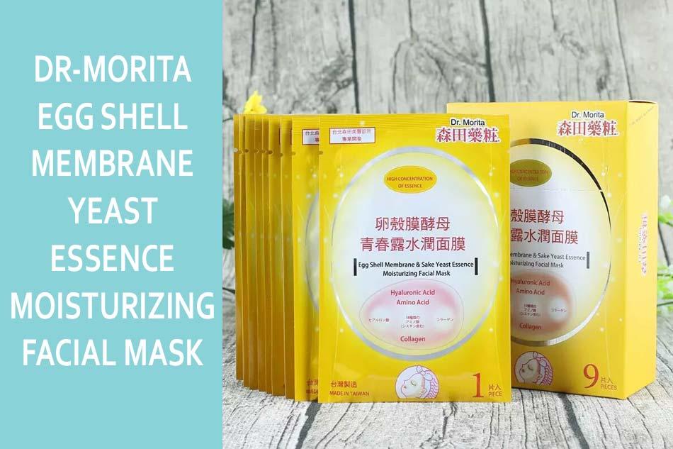Mặt nạ Dr-Morita Egg Shell Membrane & Yeast Essence Moisturizing Facial Mask