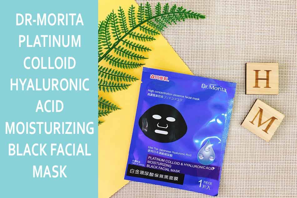 Mặt nạ Dr-Morita Platinum Colloid & Hyaluronic Acid Moisturizing Black Facial Mask