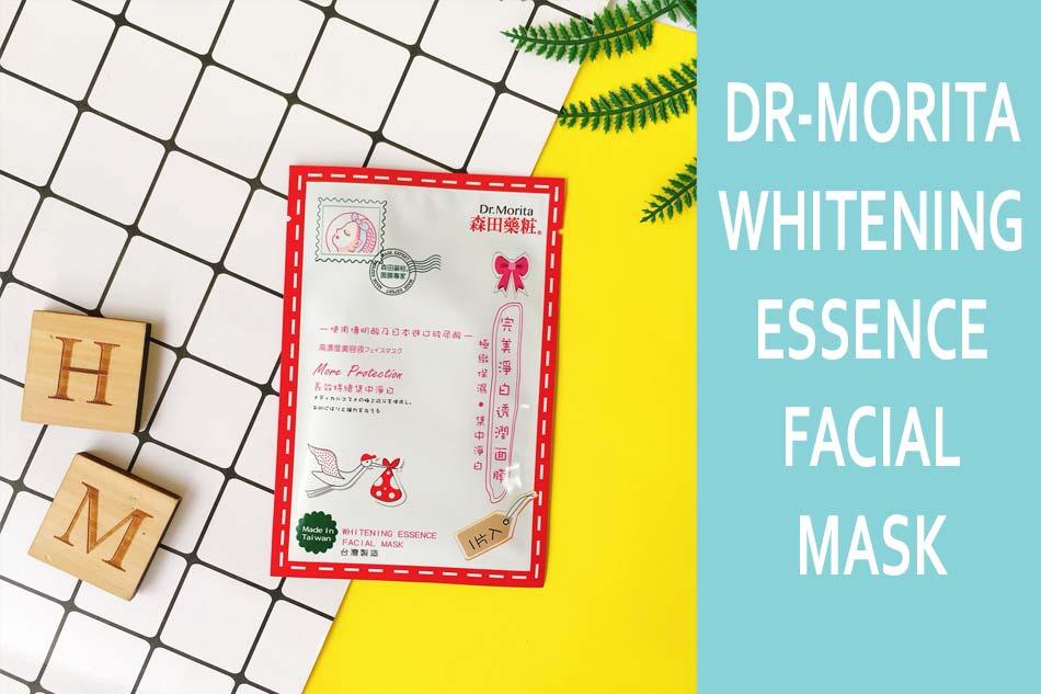 Mặt nạ Dr-Morita Whitening Essence Facial Mask